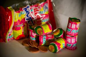 haw flakes, a traditional Chinese candy snack for children