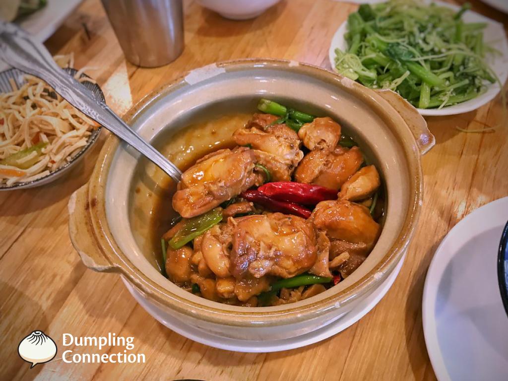 Taiwanese Three-Cup Chicken Recipe