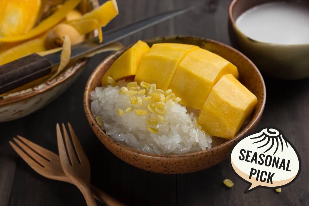 Mango Coconut Sticky Rice Dessert