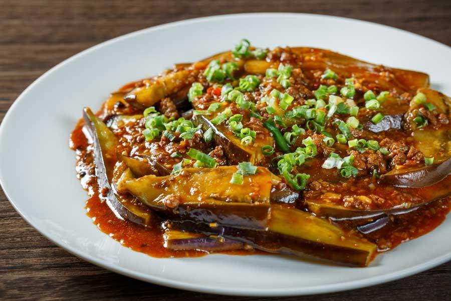 Mapo Eggplant Recipe