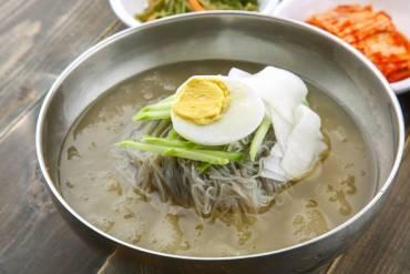 Korean Cold Noodles Recipe